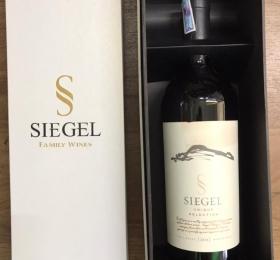 VANG ĐỎ CHILE SIEGEL UNIQUE SELECTION 2013 GIFT